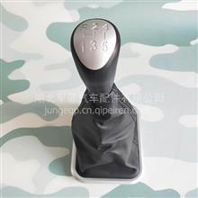 17C55-03080东风猛士EQ2050军车越野车变速箱挂档防尘罩防尘套/17C55-03080