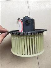 东风特商驾驶室专用暖风电机带叶轮总成有货/8103C1200-040/8103C1200-040