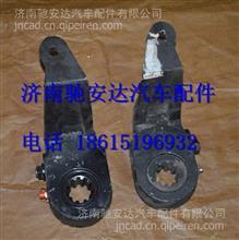 457HYA-3501015W 上汽依维柯红岩杰狮新金刚后桥用调节臂总成(右)