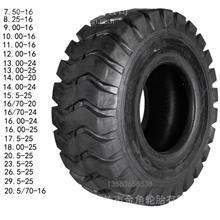 亚州王小型装载机加强耐磨14.00-16 24 25工程铲车轮胎/01