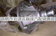重汽AC16桥后桥主减壳/AC71603200406