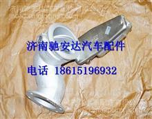 3506-760095红岩新金刚排气制动阀/3506-760095