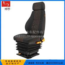 供应房车改装车中排座椅依维柯360度旋转空气减震座椅爆款/A800-XZ010
