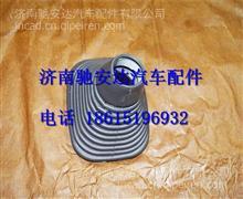 1703-617060上汽依维柯红岩操纵器防尘套/1703-617060