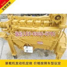 龙工装载机潍柴柴油发动机潍坊斯太尔WD618发动机充电机