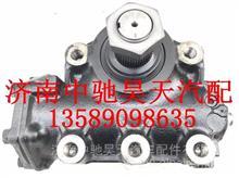 AZ9100470150重汽转向器总成方向机总成转向机总成/AZ9100470150