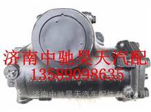 AZ9716470150重汽转向器总成方向机总成转向机总成/AZ9716470150
