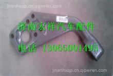 重汽豪沃T5G发动机左后支撑 712W41501-0001/712W41501-0001