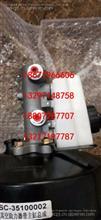 长安小神童校车离合器真空助力泵 SC-35100002 离合器真空助力器/刹车总泵