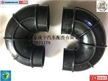 东风天龙康明斯发动机增压器进气管空气滤清器胶管1109021-T0500