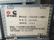 千亿国际登录网页康明斯原厂L六配套修理包 C5446862