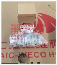 红岩杰狮菲亚特发动机排气支管 驾驶室总成及事故车配件专卖店/994549930