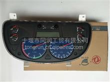 组合仪表3801020-C0201东风天龙国三雷诺系列组合仪表总成
