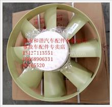 红岩杰狮菲亚特C9发动机风扇总成 驾驶室总成及事故车配件专卖店/5801399536