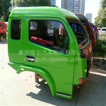 绿色  同城绿  东风多利卡驾驶室总成  驾驶室生产厂家/15971017518
