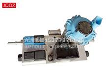 东风天龙旗舰国五雷诺发动机迪耐斯欧博耐尔尿素泵 1205710-T69L0/1205710-T69L0