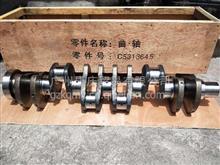 康明斯6BT/ISBE5.9发动机锻钢曲轴/5313645/3929037/3907804