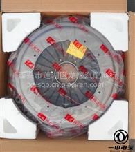 东风公司一中电气天龙旗舰540-560马力专用离合器压盘总成/1601090-H0202