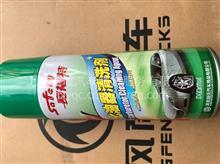 湖北回天汽车用品有限公司  赛福特 化油器清洗剂/SAIFUTE-QXJ