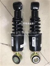 一汽解放J6P驾驶室原厂前弹簧减震总成 萨克斯进口气囊/5001025-H12
