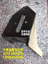(源头直供 量大从优)底盘件专卖 东风超龙 宇通 助力器支架 /16TCA41-02040