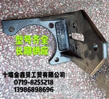 底盘件专卖店东风超龙客车离合器助力器支架 ,分泵支架,型号齐全/16TCA41-02040
