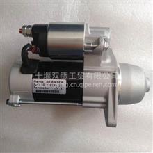 适用于电装228000-7091起动机/228000-7091