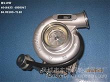 东GTD增 沃尔沃HX40W增压器Assy:4046433;65.09100-7140;Turbo;/HX40W增压器 Cust:65.09100-7140