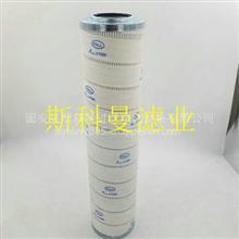 河北厂家HC8314FUZ39Z颇尔滤芯/HC8314FUZ39Z颇尔滤芯