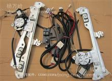 东风凯普斯达NT400凯普特N300电动升降器开关线束配件厂家/东风