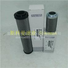 HC8500FKP8H颇尔滤芯高效滤除油垢/HC8500FKP8H颇尔滤芯
