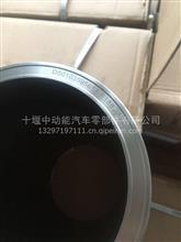 东风雷诺原厂东风纯正汽缸套D5010359561/D5010359561