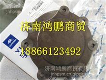 1002-00577宇通客车配件喷油泵齿轮盖/ 1002-00577