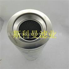 颇尔液压滤芯HC8304FXS26H美观耐用/颇尔液压滤芯HC8304FXS26H