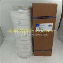 HC8800FKP13H 颇尔液压油滤芯厂家直销批发/HC8800FKP13H 颇尔液压油滤芯
