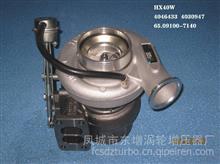 东GTD增 沃尔沃HX40W增压器Assy:65.09100-7140;4046433;Turbo;/HX40W Cust:4046433;4030947;