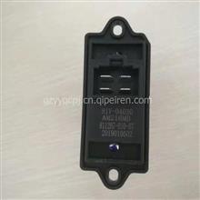 华菱汉马H7暖风电阻调速模块81V-04030/8112H7-010-07