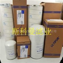 HC7400SKZ4H颇尔液压滤芯技术成熟效率高/HC7400SKZ4H颇尔液压滤芯