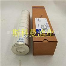 颇尔液压油滤芯HC8310FDS16Z一手货源/HC8310FDS16Z颇尔液压油滤芯