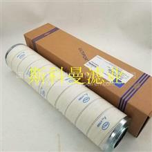 HC7500SKP4H颇尔液压油滤芯长期供应/HC7500SKP4H