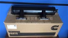 康明斯M11/ISM11/QSM11发动机机油冷却器芯总成/4975879/4386525