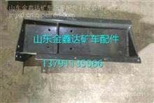 BZ53712300008重汽豪威码头车挡泥板支架/BZ53712300008