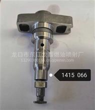 奔馳PES4MW100/720RS1127博世(shi)柱塞 1415-066/1415-066