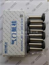 云内动力正品配件YN33CRD Y38CRD 4100QB 气门挺柱HA024/HA024