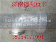 中国重汽配件进气弯管201V09411-0665/201V09411-0665