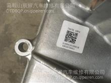 汉马发动机机油冷却器部件/618DA1013001B
