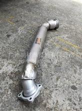 东风天龙天锦原装商用车消声器前进汽管总成-带保温功能//1203410-KG1V0