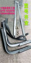 东风天龙旗舰燃油箱箍带紧固螺丝1101116-H0100/1101128-TF450/1101116-H0100/1101128-TF450