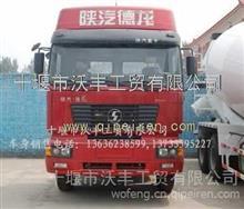 陕汽重卡F2000 6×4矿用自卸车/加强版中长平顶驾驶室总成/陕汽重卡F2000