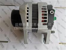云内动力正品配件YNF40发电机Y7004/Y7004